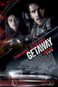 getaway-inni
