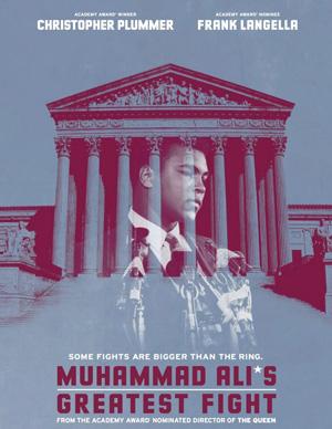 Muhammad-alis
